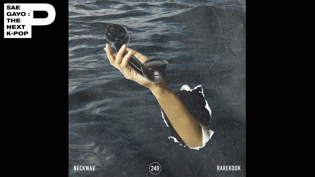 [Official Audio] Neckwav X Rarekook - Minor Chords