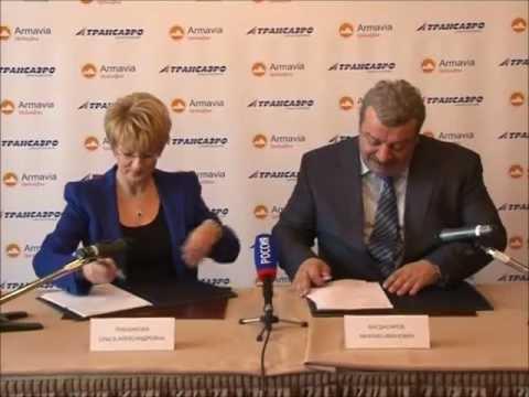 Подписан договор между компаниями Армавиа и Трансаэро