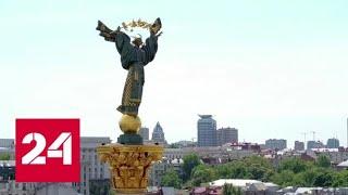 россияне смогут стать гражданами Украины в упрощенном порядке - Россия 24