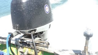 Trimming an outboard - Quick Tip thumbnail