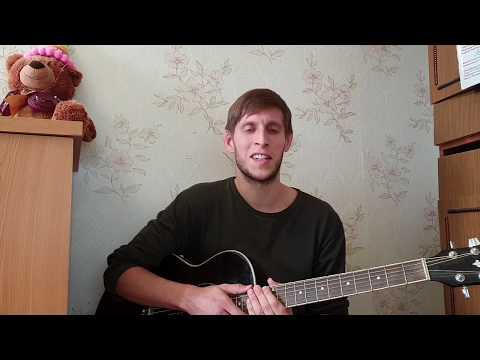 Журавли песня под гитару разбор