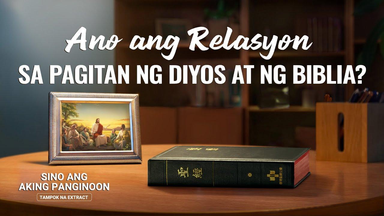 """""""Sino ang Aking Panginoon"""" - Ano ang Relasyon sa Pagitan ng Diyos at ng Biblia? (Clip 4/5)"""