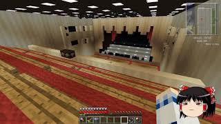【Minecraft】科学の力使いまくって隠居生活隠居編 Part121【ゆっ…