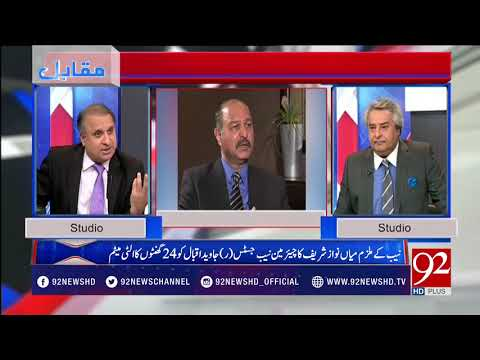Muqabil - 10 May 2018 - 92 News