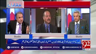 Muqabil   Rauf Klasra   Amir Mateen   Eight  PML-N lawmakers switch loyalties   10 May 2018