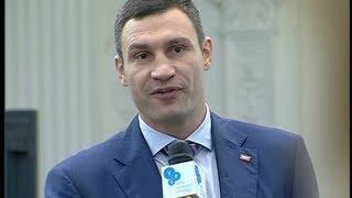 Кличко - Януковичу: Вы готовы уйти в отставку?