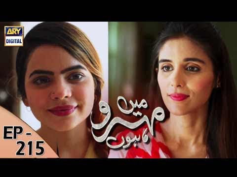 Mein Mehru Hoon Ep 215 Full HD - 17th July 2017 - ARY Digital Drama