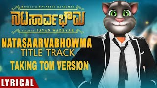 #NATASARVABHOUMA SONGS || DANCE WITH APPU TAKING TOM VERSION || #DANCEWITHAPPU SONG ||