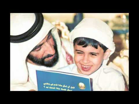 Education in the UAE (Past/Present/About ME)