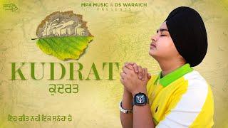Kudrat Ajit Singh Free MP3 Song Download 320 Kbps