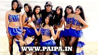 Dance Troupe in Delhi - Tip Tip Barsa Paani - PAIPA DELHI - Mumbai