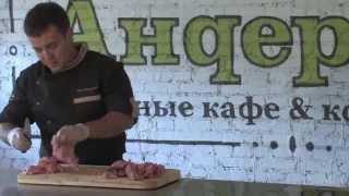 Разделка кролика  и приготовление рагу из кролика с запеченными овощами под соусом Порто