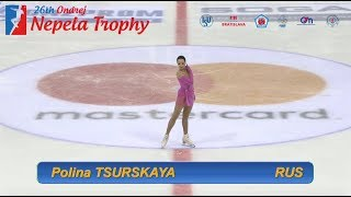 Полина Цурская / Polina TSURSKAYA  Ondrej Nepela Trophy SP - September 20, 2018