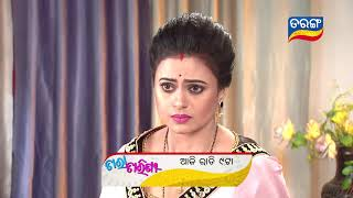 TaraTarini | Episodic Promo | 27th Nov 2020 | Tarang Tv