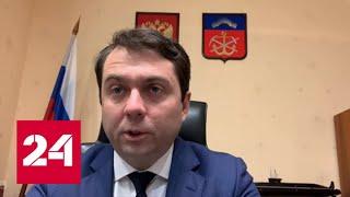 Фото Андрей чибис: в Мурманской области за сутки 285 новых случаев заболевания CОVID-19 - Россия 24