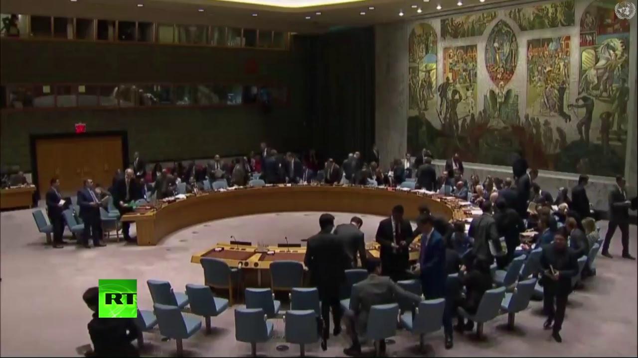 Экстренное заседание Совбеза ООН