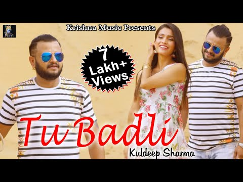 Tu Badli || Himachali Super Star Kuldeep Sharma (Nati King) || Krishna Music