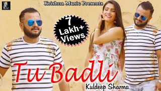 Tu Badli || Himachali Super Star Kuldeep Sharma (Nati King) || Krishna Music