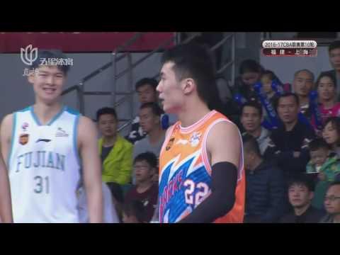 Fujian VS Shanghai Shark Bball