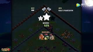【COC玩转夜世界第33期】翱翔的亡灵气球,雄起的战争机器!