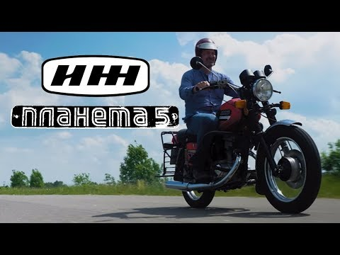 ИЖ ПЛАНЕТА 5 – ПОСЛЕДНИЙ СОВЕТСКИЙ МОТОЦИКЛ | Мотоциклы СССР