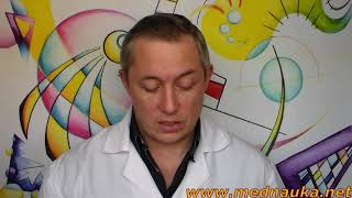 Реакция на наркотики и психотропы при психических заболеваниях. М.А. Тетюшкин www.mednauka.net