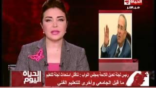أبو شقة: الانتهاء من وضع مشروع لائحة مجلس النواب نهاية الأسبوع القادم