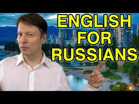 Learn English | Pronunciation | Russians | Lesson 1