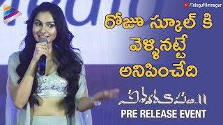 Andrea Jeremiah CUTE Speech | Kamal Haasan | Vishwaroopam 2 Pre Release Event | Telugu FilmNagar