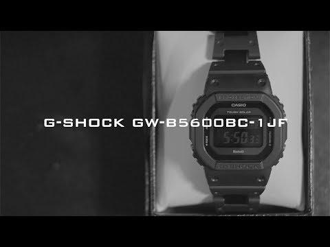 【2018新作】進化した真っ黒な腕時計!CASIO G-SHOCK GW-B5600BC-1BJF / おすすめ開封&レビュー【カシオ ジーショック】