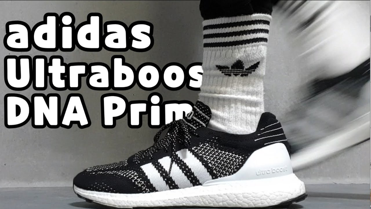 (4K) adidas Ultraboost DNA Prime unboxing/adidas Ultraboost Primeknit on feet review