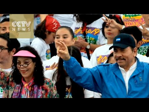 Nicaragua election: Ortega picks his wife as running mate