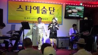* 내나이가 어때서... 가수 김사랑 / 스타 예술단 …
