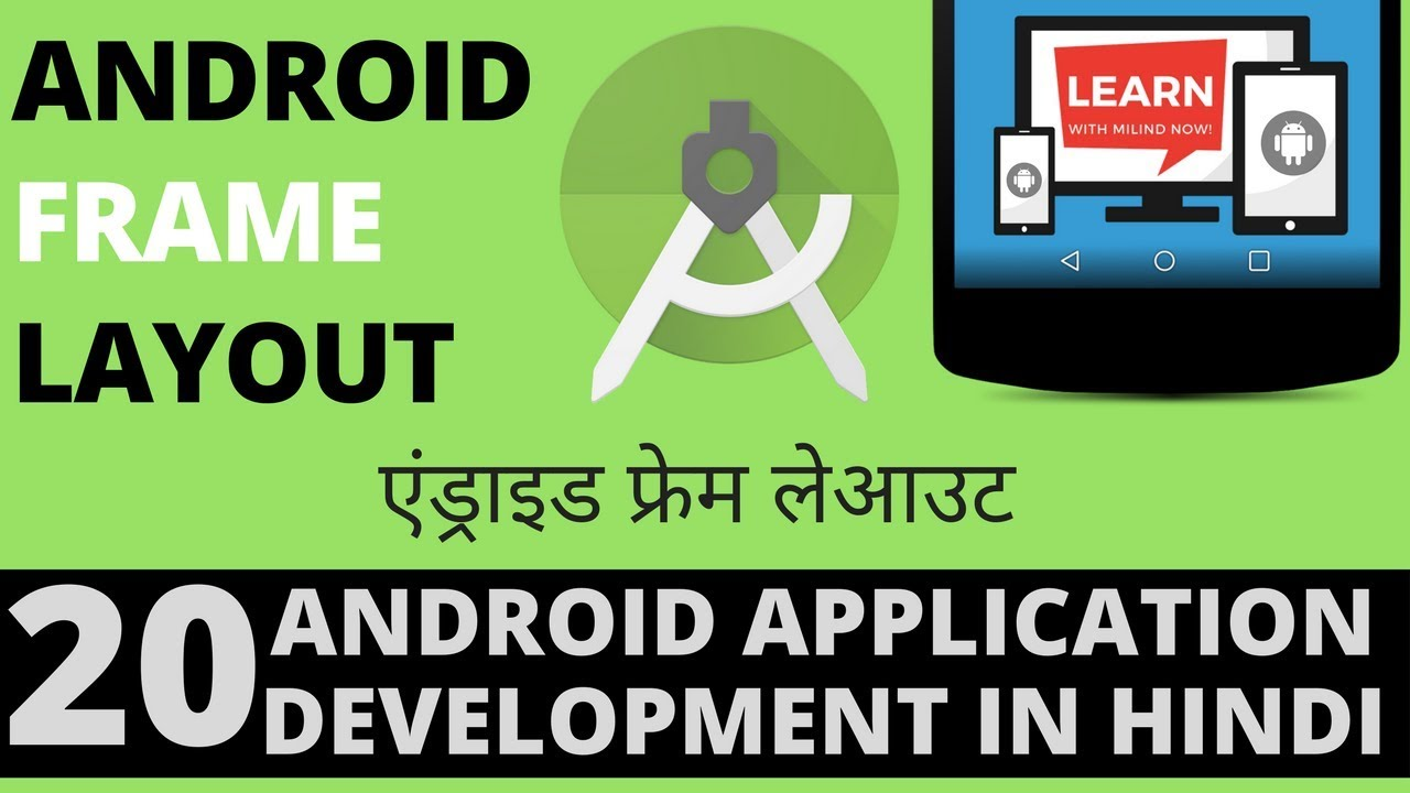 Android App Development Tutorial in Hindi -20-Android Layouts ...