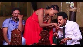 ፈተሽ አግቢኝ Fetesh Agbign Ethiopian film 2018