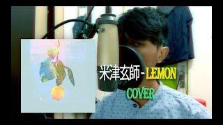 Kenshi Yonezu 米津玄師 - Lemon Cover Acoustic Ver