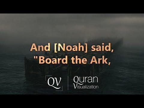 Surah Hud   Verse 36-44   Quran Visualization   Saeed Al Khateeb