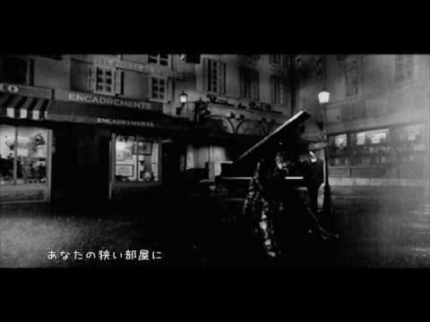Acid Black Cherry 『愛してない...