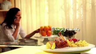 Choumicha : Poulet rôti à la sauce soja et au vinaigre balsamique (VA)دجاج مشوي بالصويا وخل البلزميك