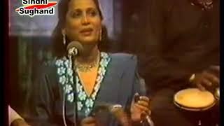 """Sindhi Song by Bhagwanti Navani """"Putda kahidi khapeyi kunwaar""""-Ram Amarnani"""
