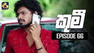 Kumi Episode 66|| 02nd September 2019 Thumbnail