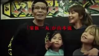 FUJIYAMA FIGHT CLUB レスリング界から山本美憂 RIZIN参戦決定! 山本美憂 検索動画 14
