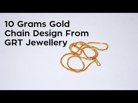 10 grams gold chain model From GRT Jewellers Tirupati