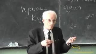 Белки прионы, биохимия