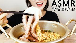 Nakji (Octopus) Ramen Noodles 🐙 낙지 라면 ASMR