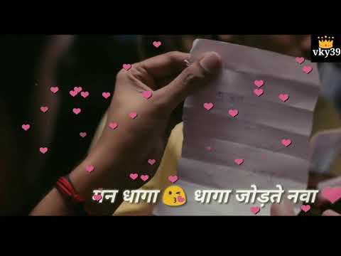 Man Dhaga Dhaga Whatsapp Status