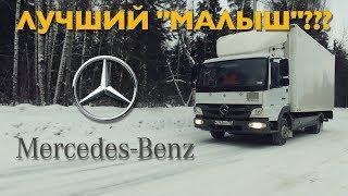 """Легенда Среди """"Малышей"""" - Мерседес Атего Тест-ДрайВ / Mercedes Atego"""