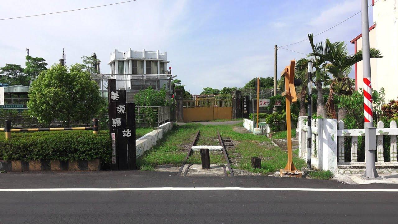 2015.6.8 嘉油鐵馬道台鐵廢線中...
