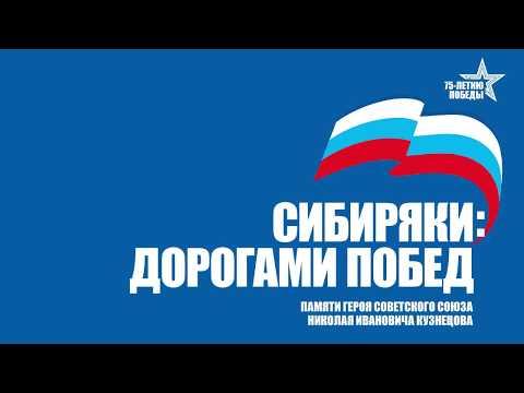 В эфире: Злата Тихонова и Валентина Гаврилова