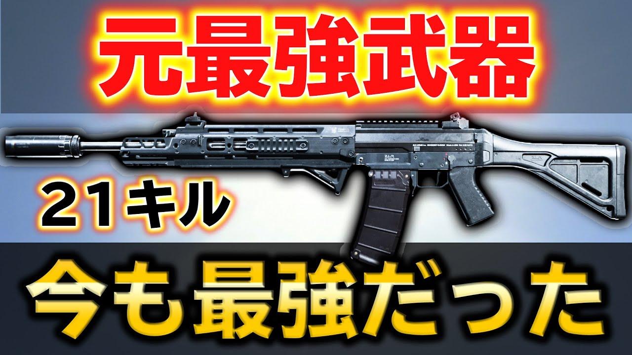 Warzone 最強 武器 Cod